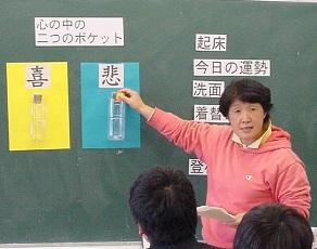 nakamura_lesson