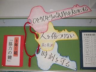 shiba_classroom1