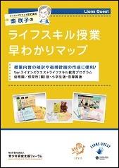 shiba_map_hyoshi