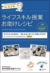 recipe_cover_small