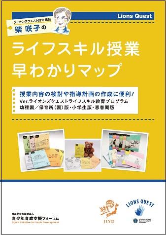 shiba_map_hyoshi_big