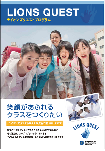 LQpamphlet_2019.7_cover