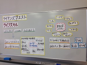 ok_150125toyama_whiteboard