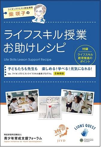 recipe_cover